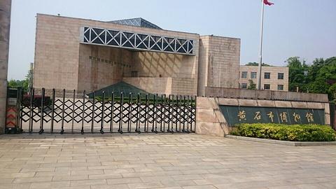 黄石市博物馆的图片