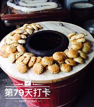 张记传统烧饼