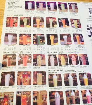 伊龙赣菜故事东郊店