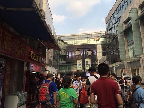黑色经典臭豆腐(坡子街特产局店)旅游景点图片