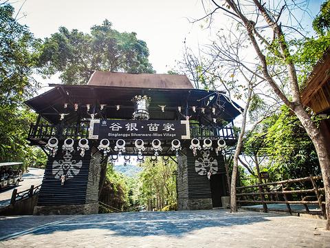 槟榔谷旅游景点图片