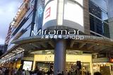 美丽华商场