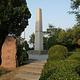 田横山文化公园