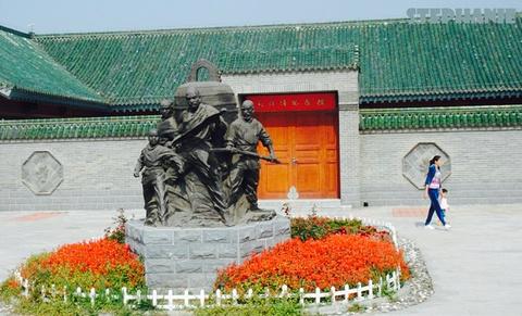 红旗谱纪念馆
