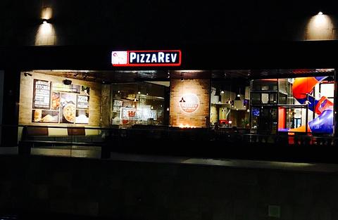 PizzaRev的图片