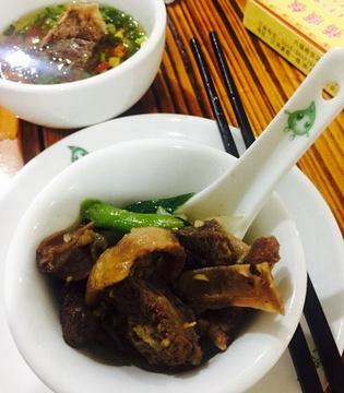 六福顺饭店
