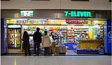 7-ELEVEN(机场店)