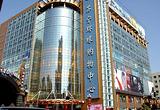 苏宁环球购物中心