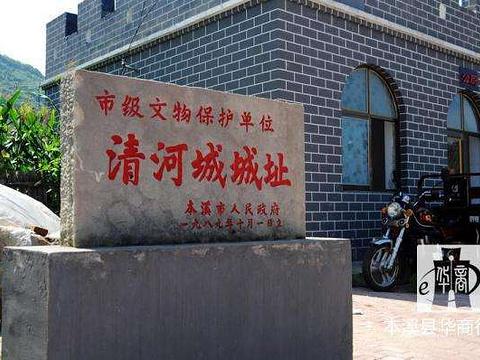 清河堡城旅游景点图片