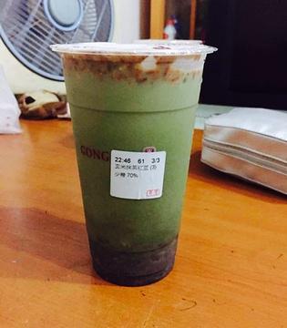 贡茶(东涌地铁站店)