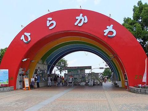 平川动物公园旅游景点图片