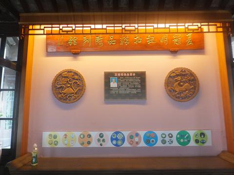 纽扣博物馆旅游景点图片