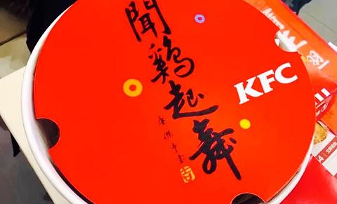 肯德基(井冈山店)