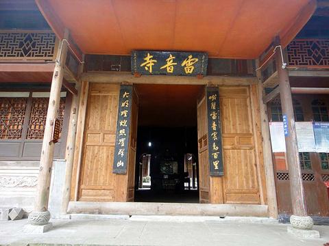 雷音寺的图片