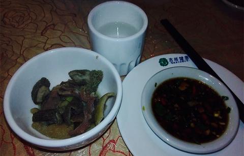 东山大酒店(桂林多味羊肉馆)的图片