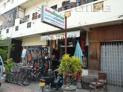 Khampan Lao 手艺工品商店
