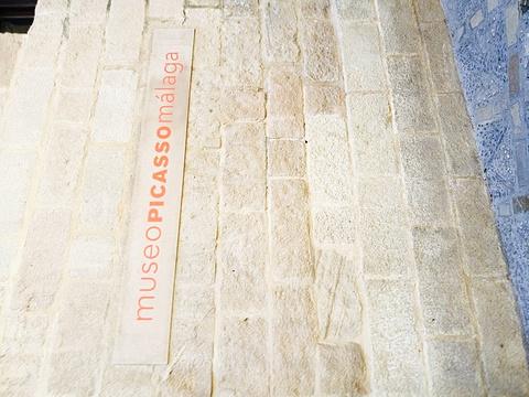 马拉加毕加索博物馆旅游景点图片
