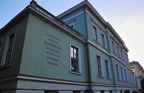 伦琴博物馆的图片