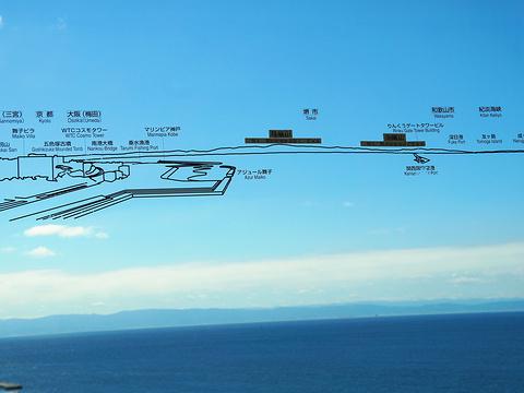 Maiko Marine Promenade旅游景点图片