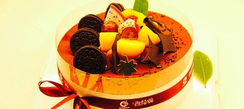 香特丽蛋糕店的图片