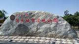 白龟山水库(平西湖)