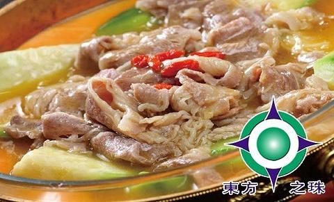 东方之珠海鲜酒楼(武清店)