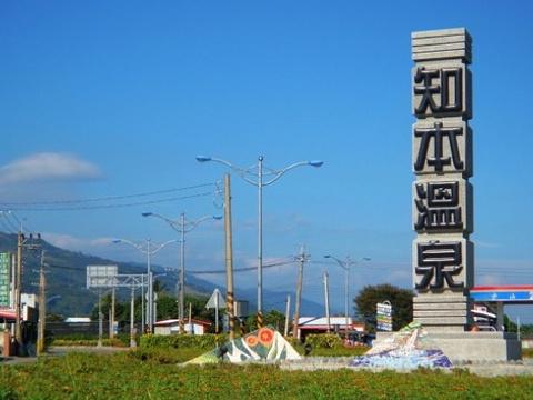 知本温泉旅游景点图片