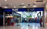 沃尔玛购物广场(交大店)