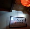 一叶一世界藏茶素食火锅