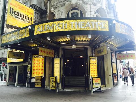 奥德维奇剧院