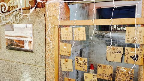 清水眷村文化園區的图片