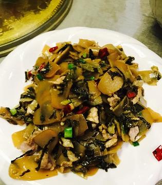 名仕土菜馆