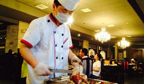 北京老铺烤鸭店
