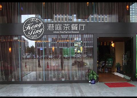 表叔茶餐厅(百脑汇店)