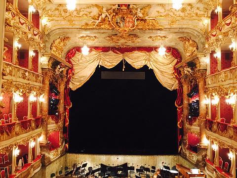 老皇宫剧院