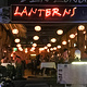 Lanterns Vietnamese Restaurant