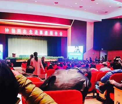 沪东工人文化宫