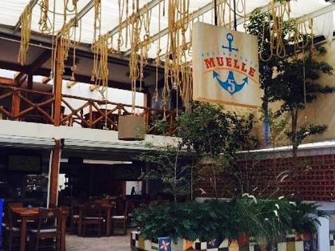 Restaurante Muelle 5旅游景点图片