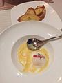 铂瑞兹酒店嘉兰西餐厅