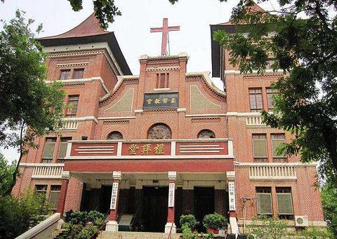 重庆基督教联合礼拜堂