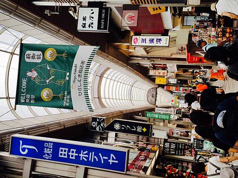 奈良市东向商店街