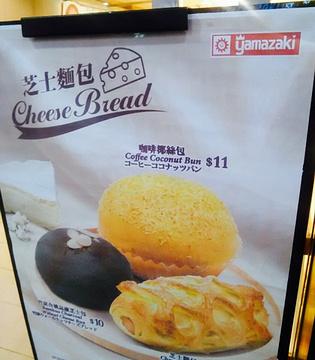山崎面包(名都广场店)