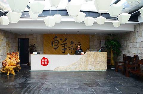 鲜稻精致料理(上流汇店)