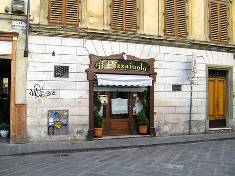 Il Pizzaiuolo旅游景点图片