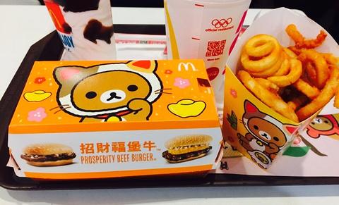 麦当劳(成诚大厦店)