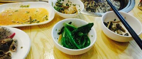 尚国品 烧烤·火锅·自助餐