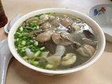 名牌依土捞化(庆城路店)