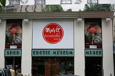 情爱博物馆