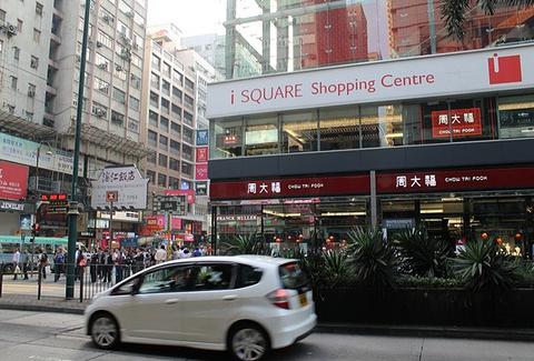 i SQUARE国际广场