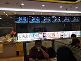 汉宁苑海鲜自助火锅烤肉美食中心